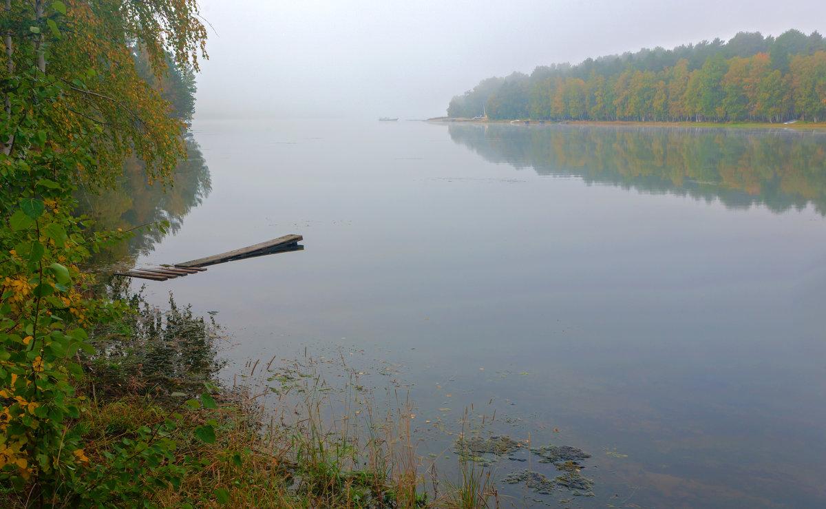 Утренний туман - Анатолий Иргл