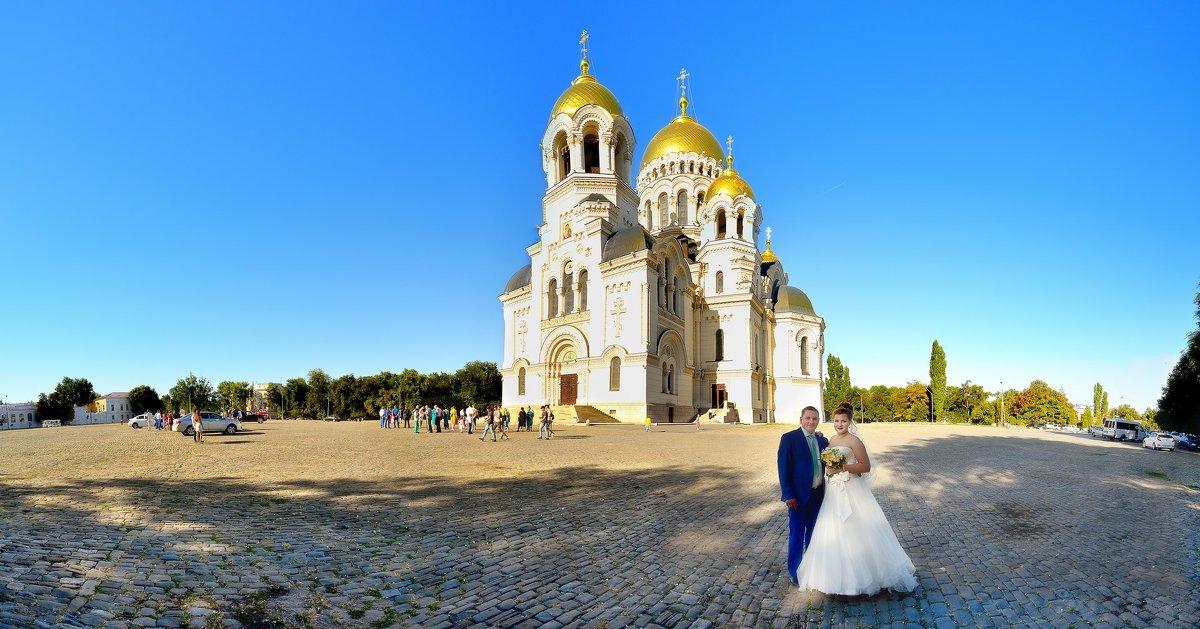Денис и Александра. - Раскосов Николай