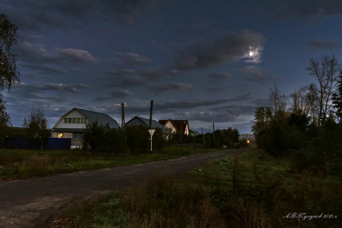 После заката - Александр Тулупов