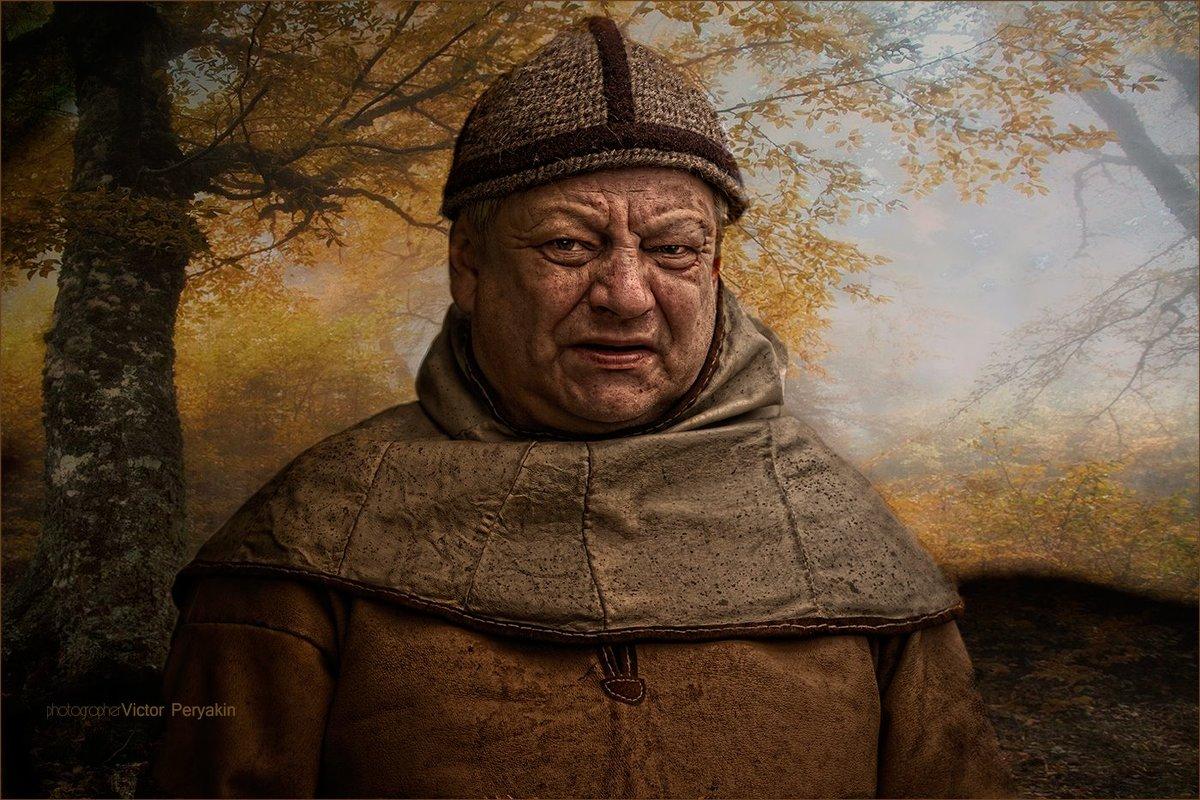 ...Друг Робина... - Виктор Перякин