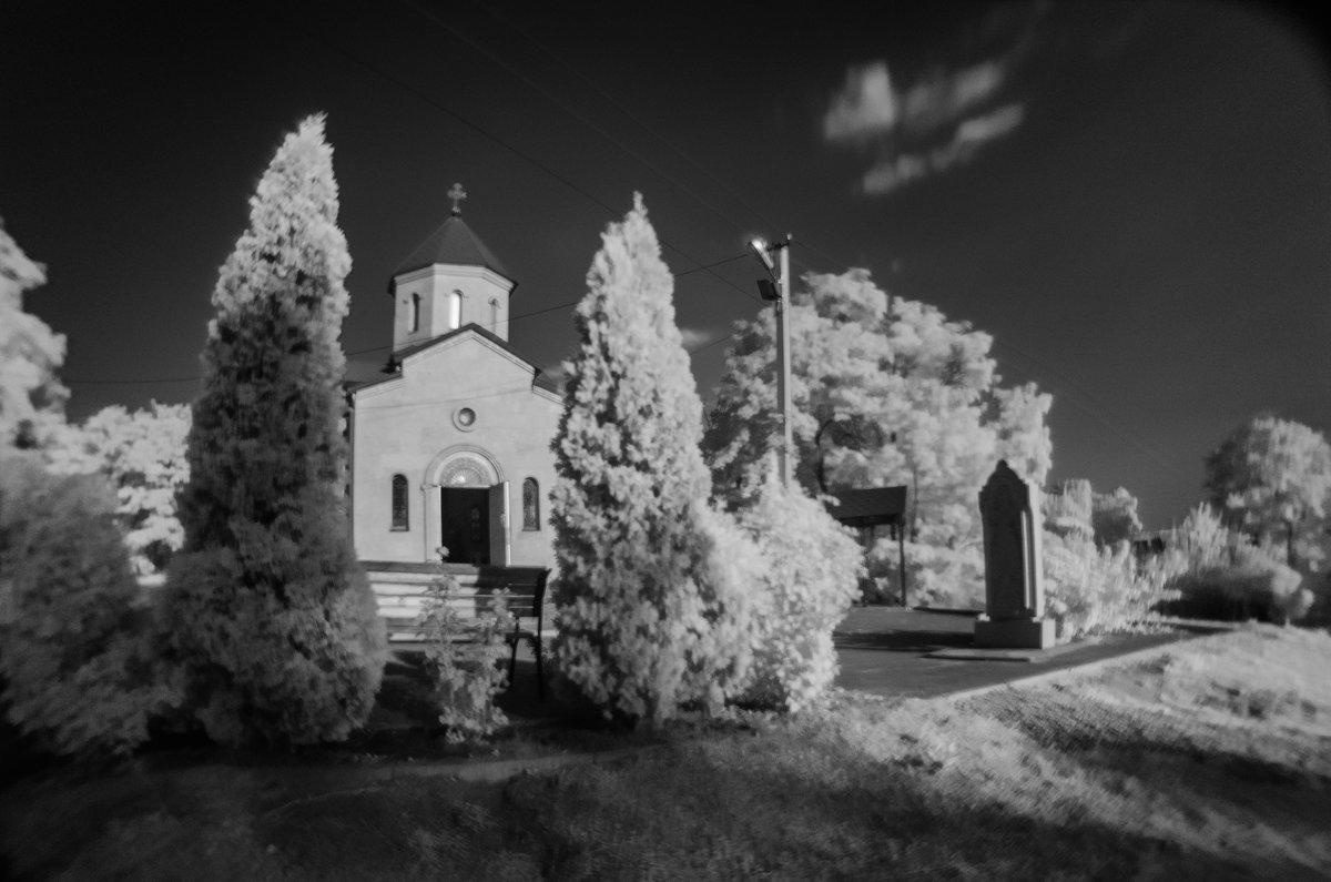 Армянская церковь в Запорожье - Александр Мирошниченко