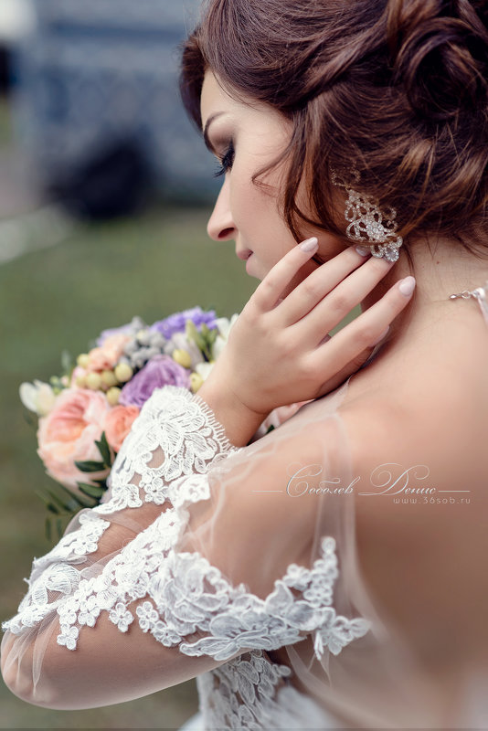 Свадебная прогулка - Денис Соболев