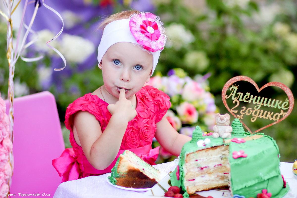 день рождения - Оля Терентьева