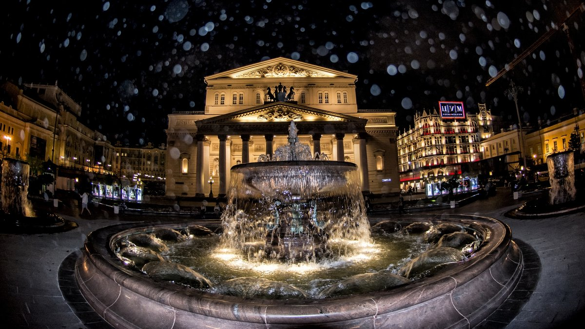 Grand Theatre - Dmitry Ozersky