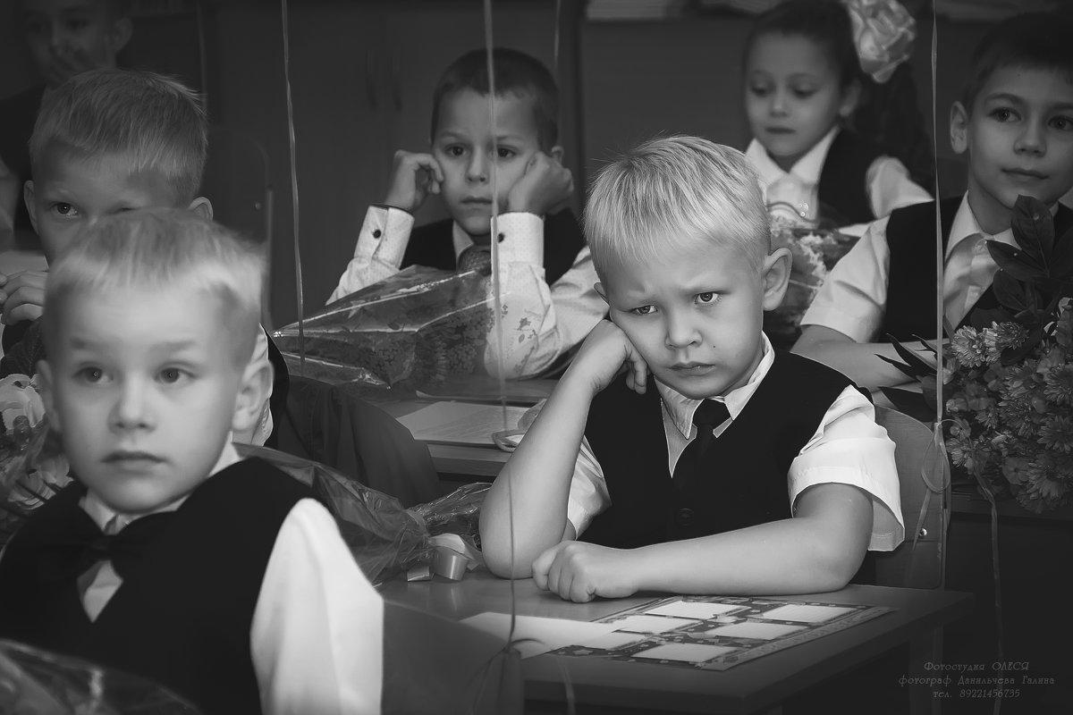 Снова в школу.... - Галина Данильчева