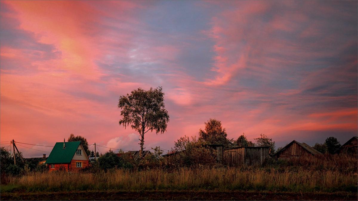 Краски осени после заката... - Александр Никитинский