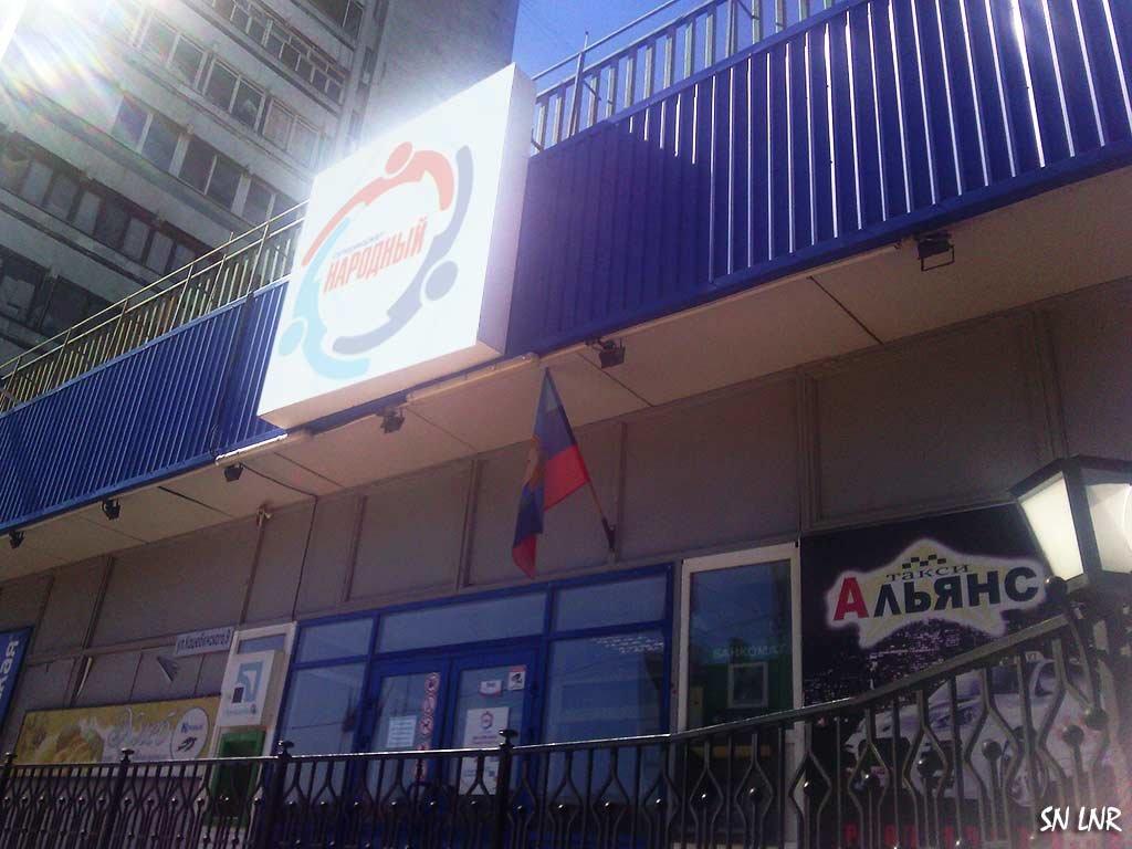 Новинки СМ «Народный» или как вернуть свои деньги за случайный товар - Наталья (ShadeNataly) Мельник