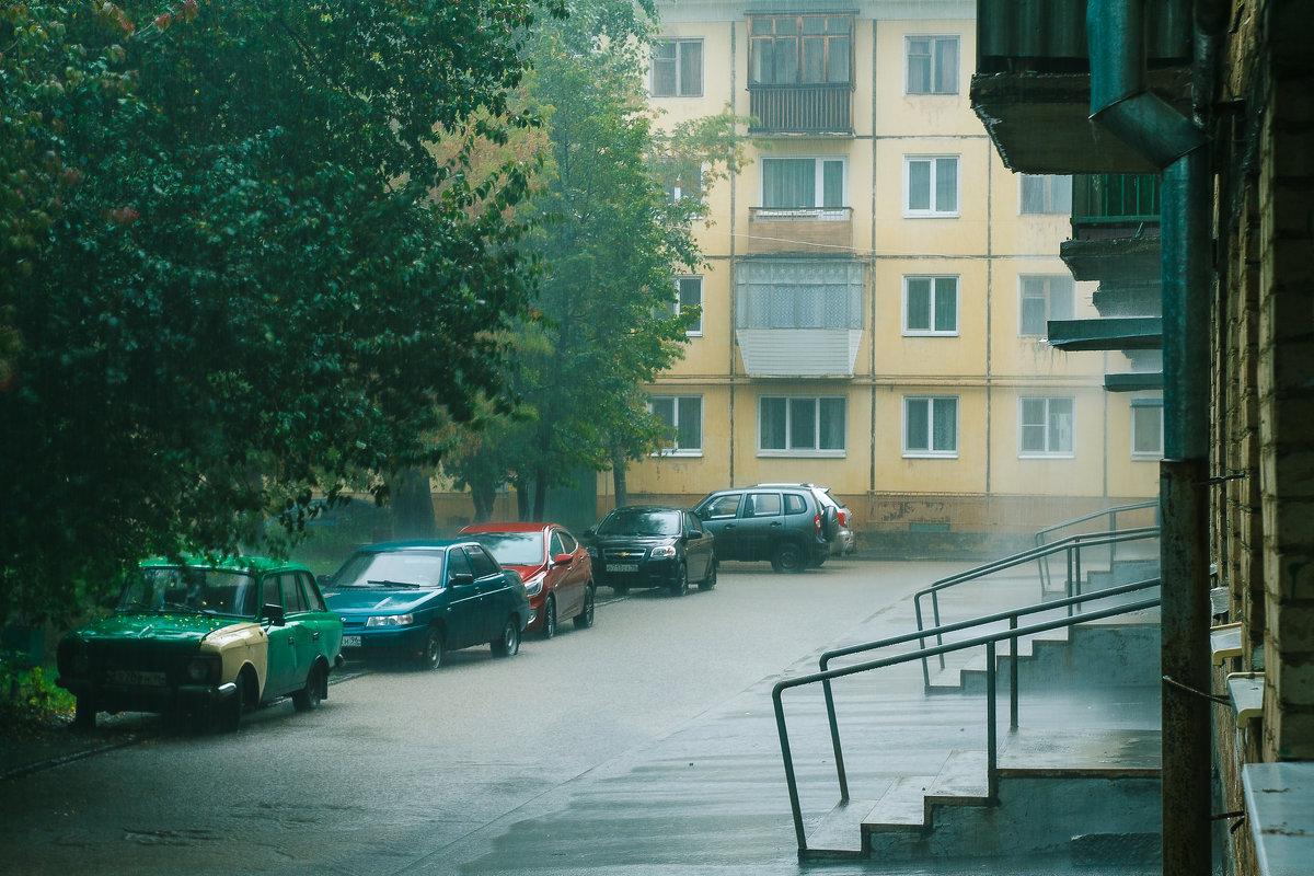 Rainy days - Дмитрий Костоусов