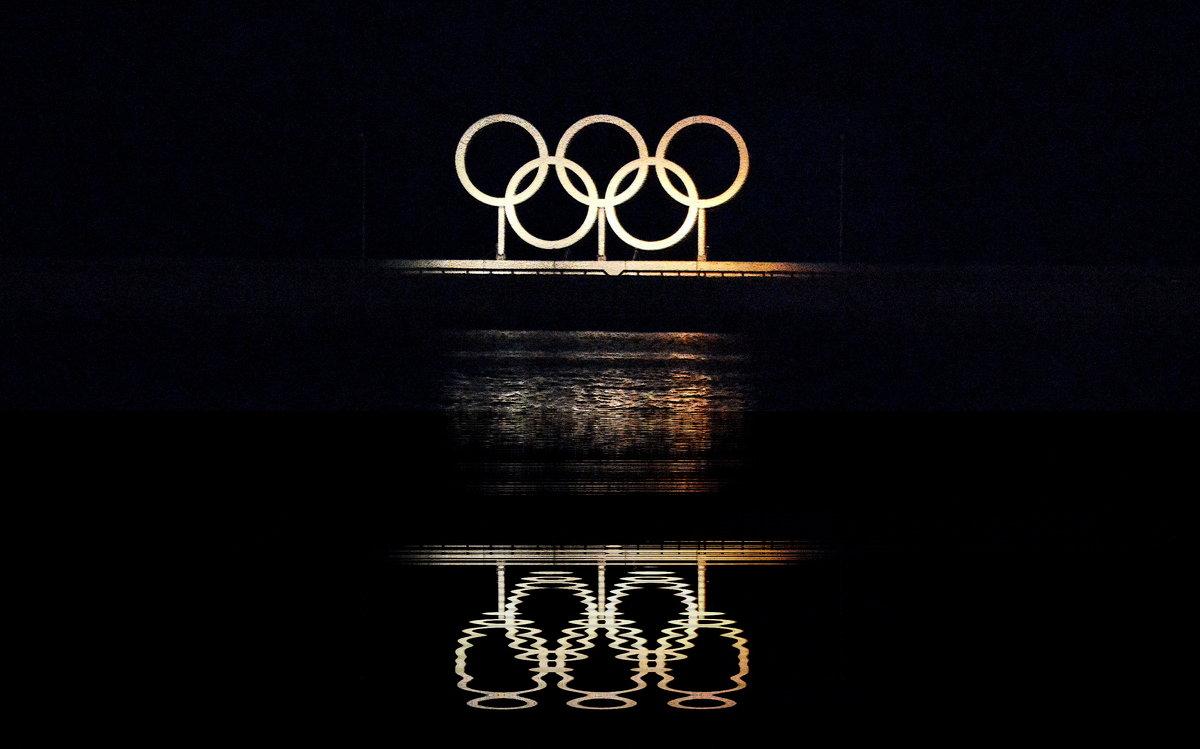 Сочи  олимпийский 2016 - АЛЕКС