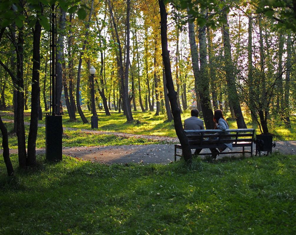 Вот и осень настаёт... - Александр Попов