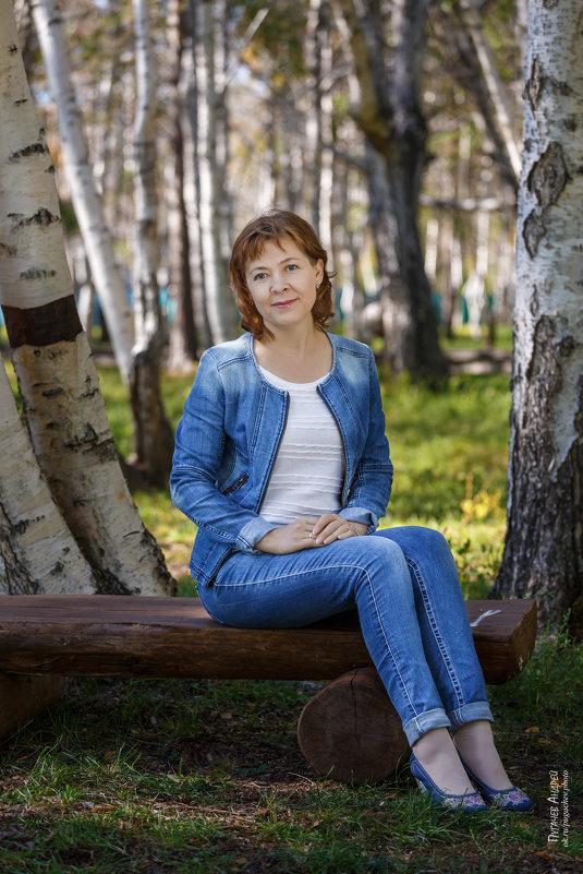 В парке - Андрей Пугачев