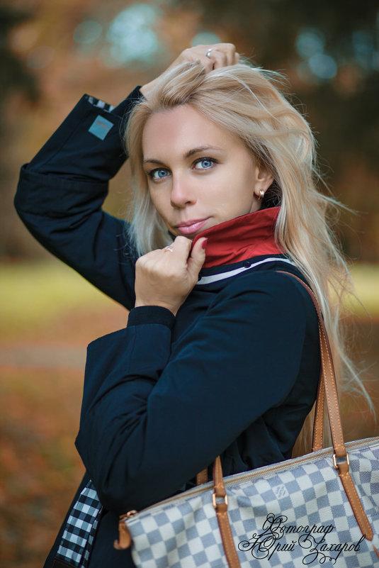 Юлия - Юрий Захаров