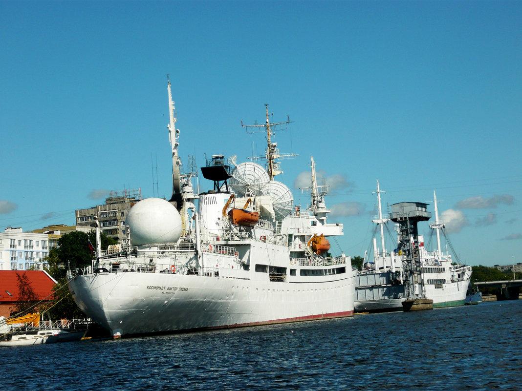 Музей кораблей - Надежда