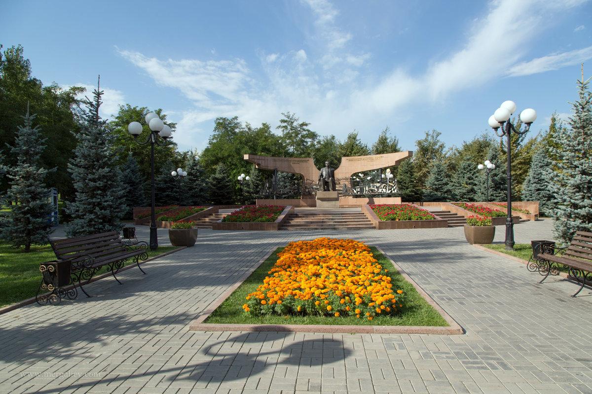 Алматы Парк первого президента Казахстана - Евгений Мергалиев