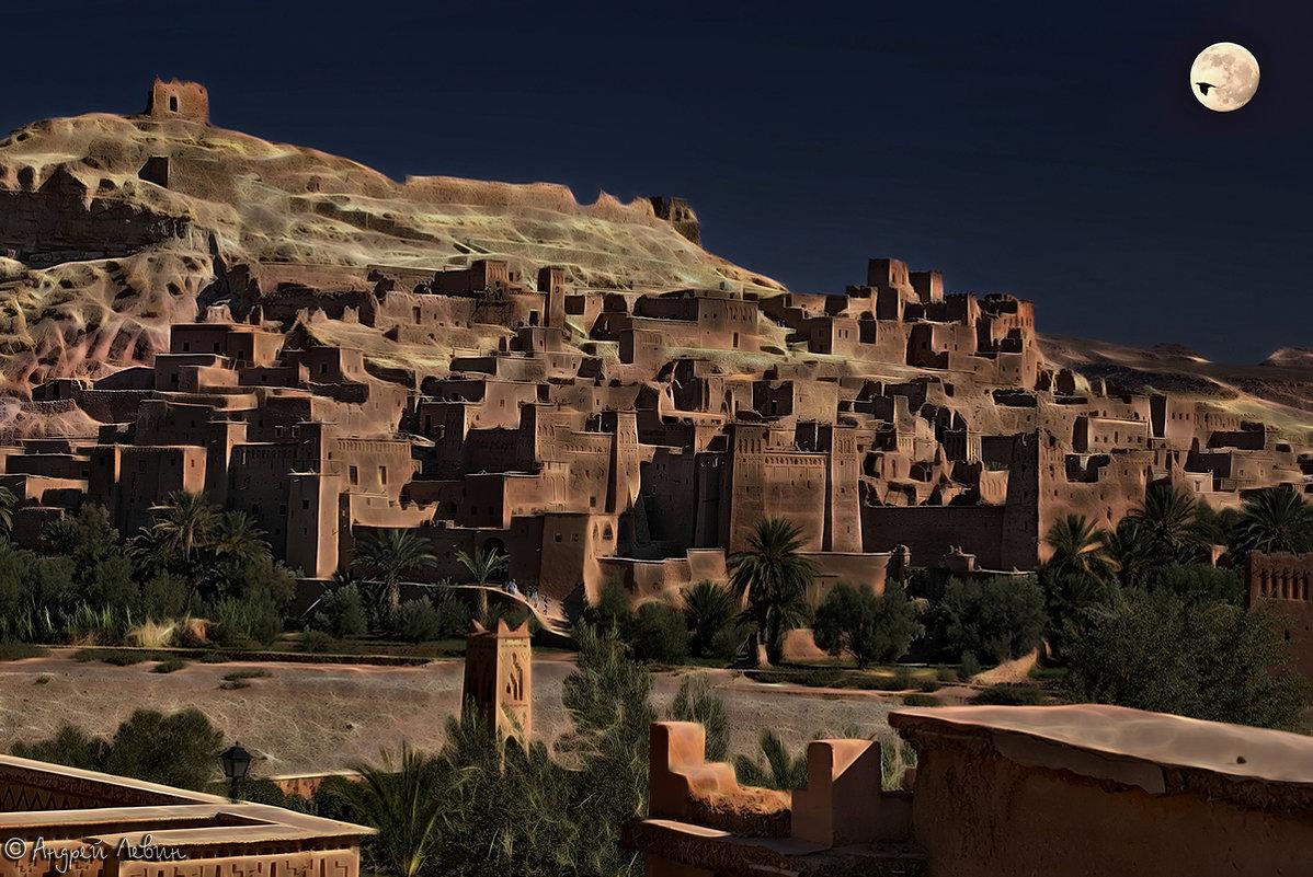 Магрибская ночь. Марокко. Айт - Бен - Хадду - Андрей Левин