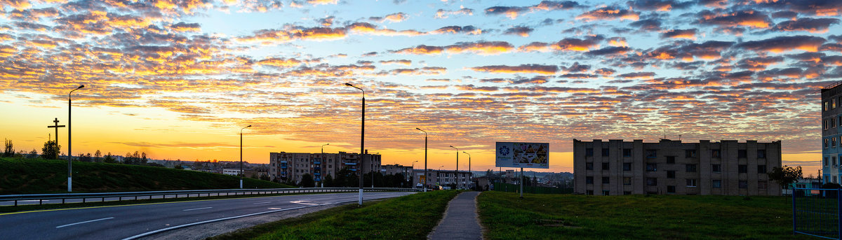 Вечерняя панорама Шумилино-02 - Анатолий Клепешнёв