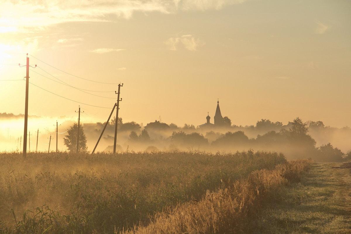 в то утро был туман - Александр С.