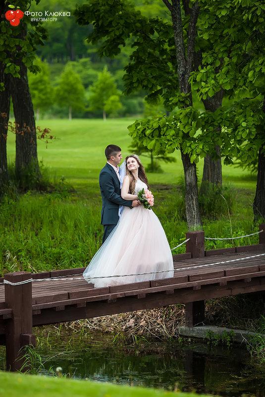 жених и невеста - Настасья Авдеюк