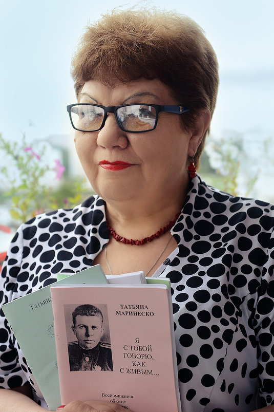 Татьяна Маринеско. - Татьяна Полянская