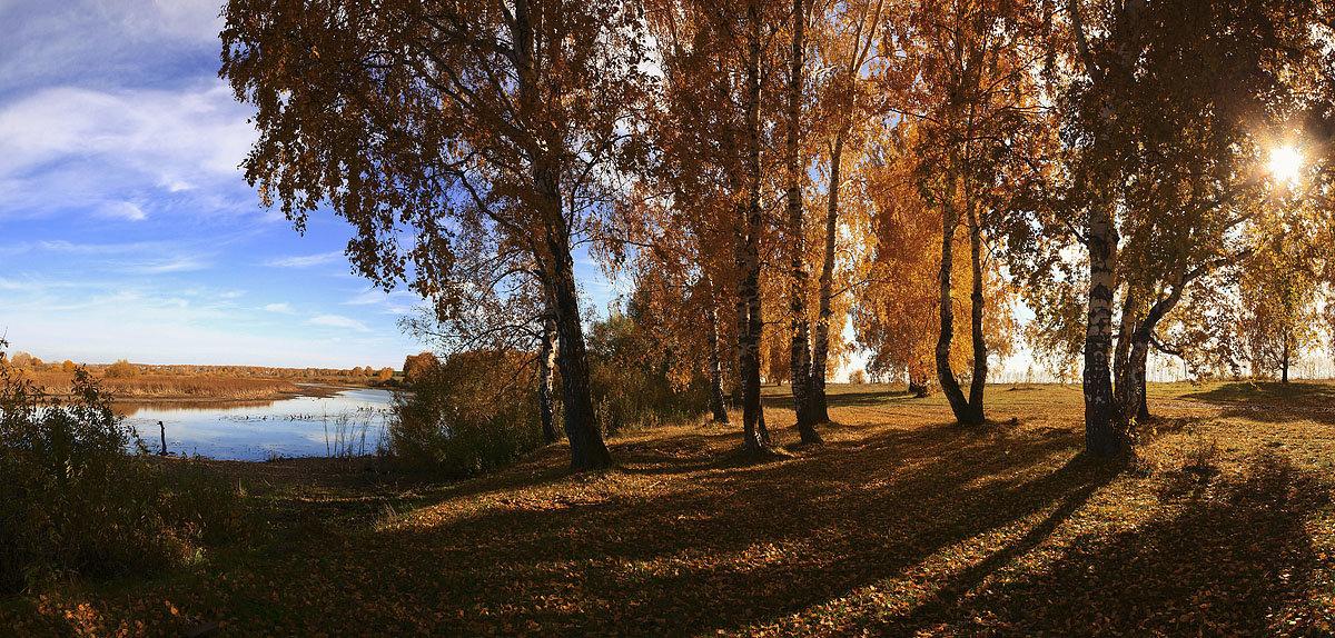 Я с осенью в ладу - Сергей Жуков