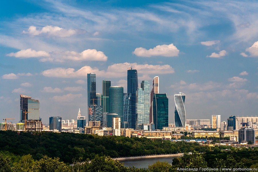 Мегаполис - Александр Горбунов