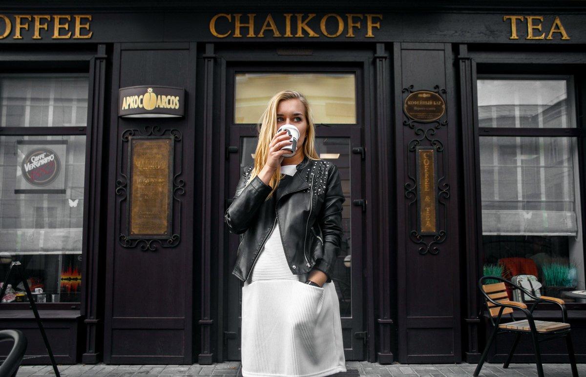Coffeelover - Вероника Кричко