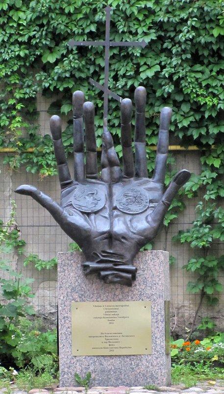 От благодарных потомков - Людмила Жданова