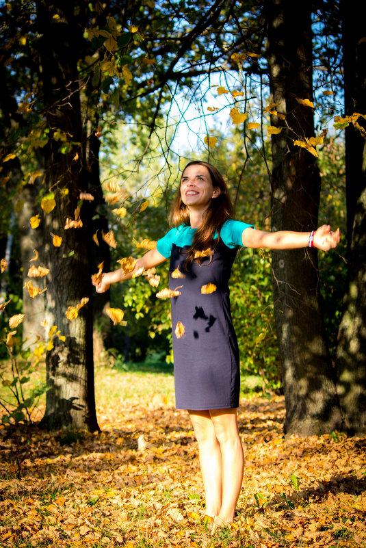 На минутку в детство. Осень - Наталья Винникова