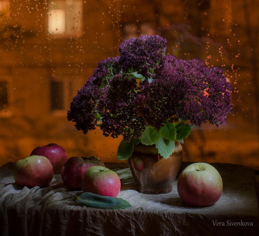 Осень - Вера