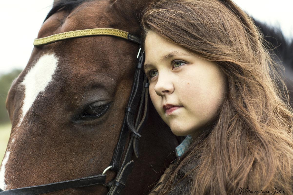 Дочка и ее любовь - Julia Miloserdova