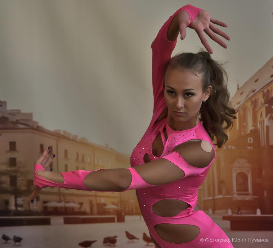 Девушка-гимнастка - Юрий Пузанов