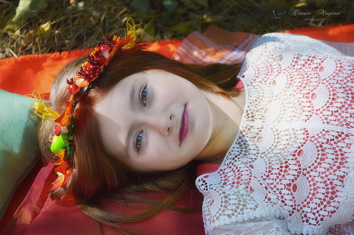 Девочка осень - Ксения