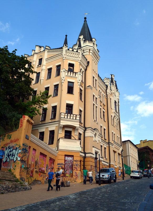 Дом Ричарда - Ростислав