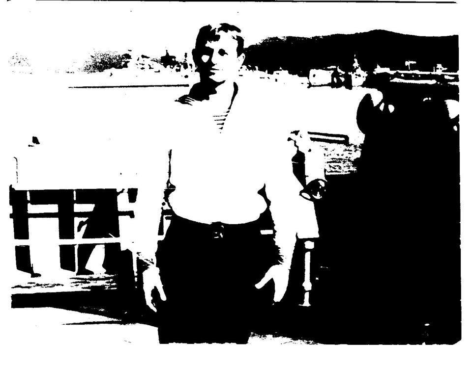 ВМФ КТОФ 1990 г. - Андрей Иванович