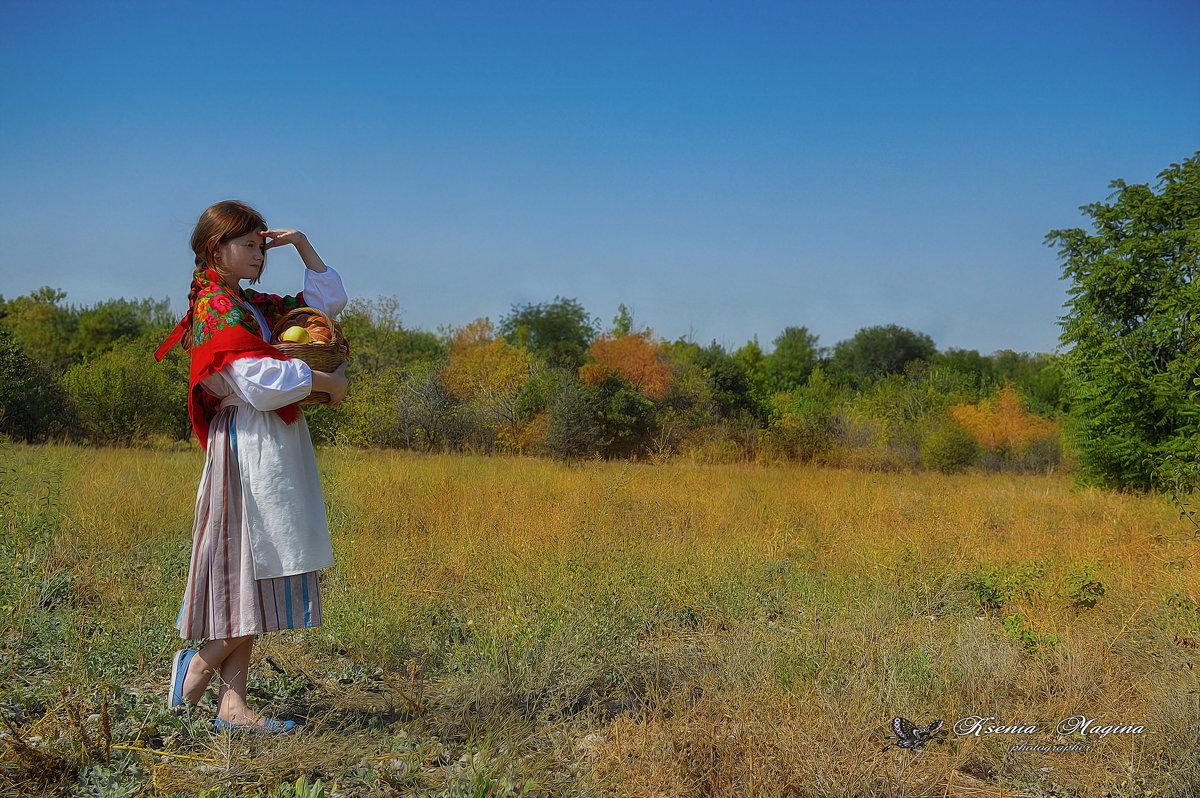 В поле - Ксения