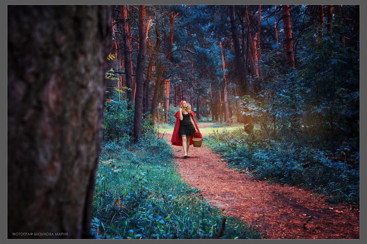 Красная шапочка - Мария Бизунова