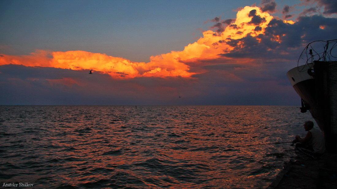 Старик и море - Анатолий Шулков