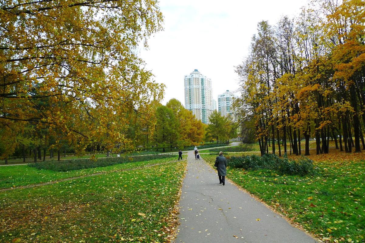 Осенний парк. - Александр Атаулин