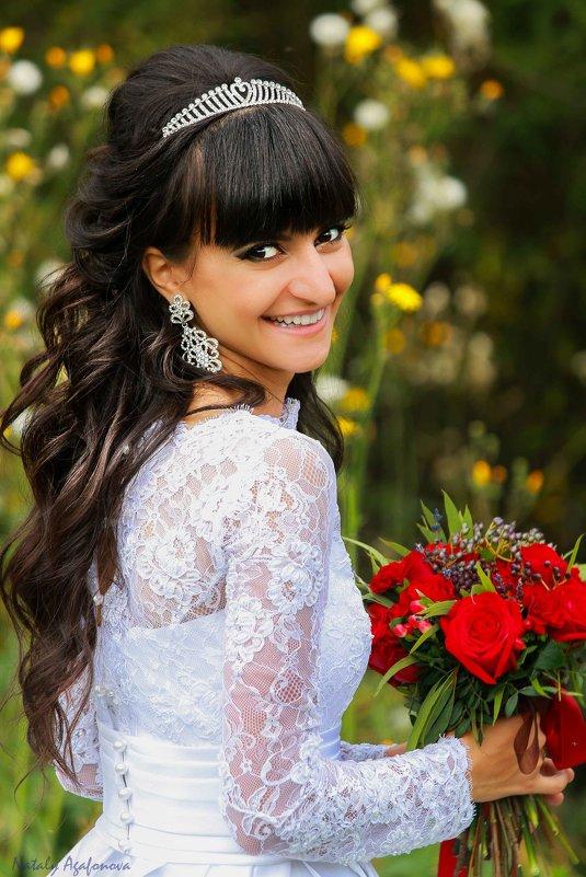 счастливая невеста ) - Наташа Агафонова
