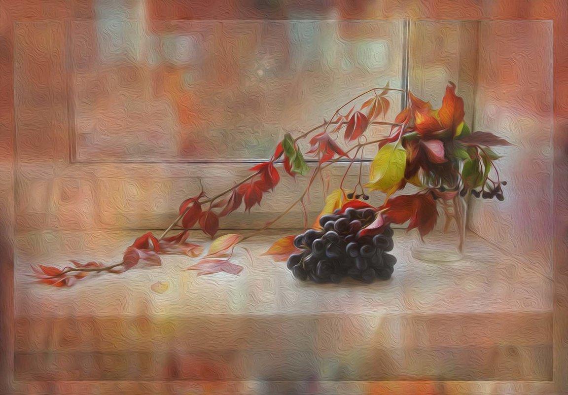 Ветка дикого винограда - Aioneza (Алена) Московская