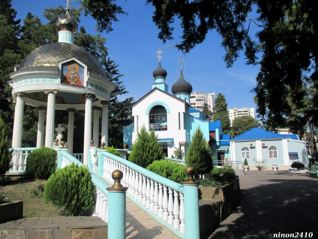 Адлер. Православный храм - Нина Бутко