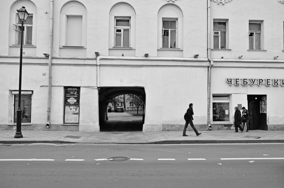 Чебуреки - Дарья Нидбайкина