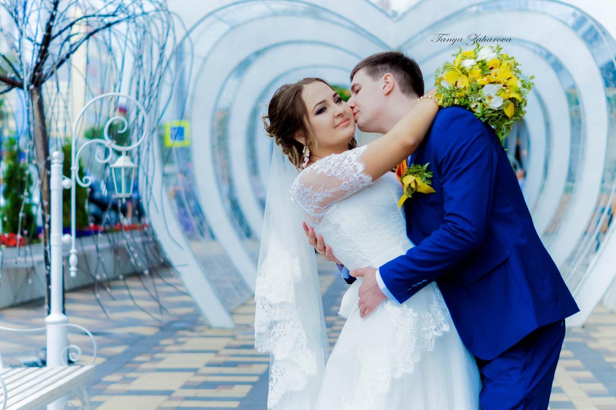 свадебное - Татьяна Захарова