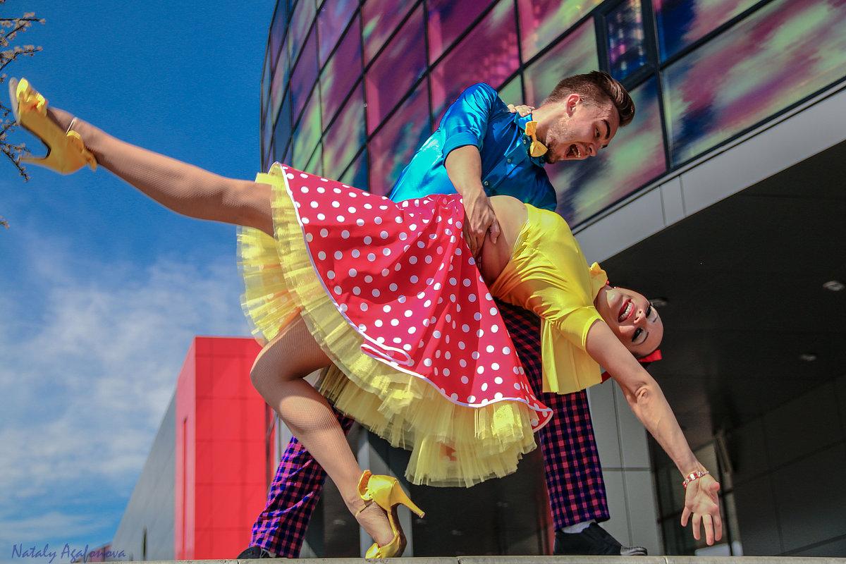 Танцующий город Фотопроект - Наташа Агафонова