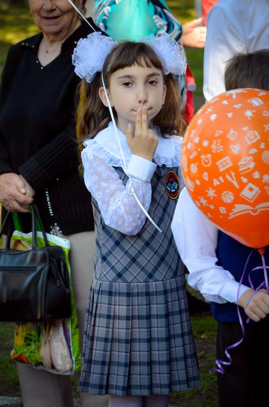 Школа.1 класс - Юлия Евсейко