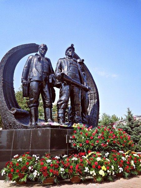 Мемориал Шахтерам - Герман