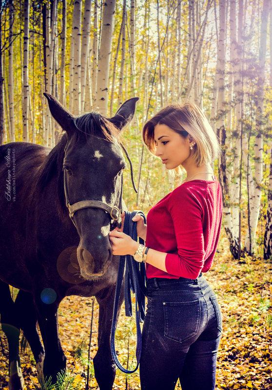 Осенняя прогулка - Алёна Белицкая