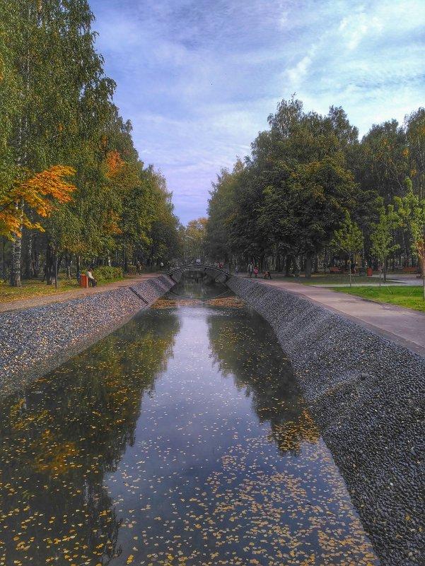 Парк Урицкого - Aleksandr Shishin