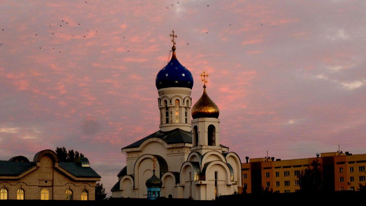 Храм в закатном небе - Александр Прокудин