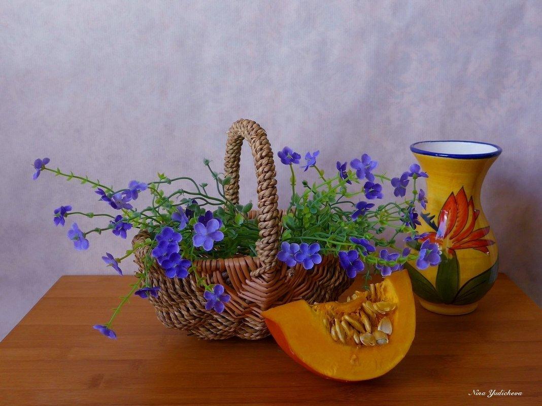 Про вазу, тыкву и корзинку с цветами - Nina Yudicheva